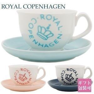 ロイヤルコペンハーゲン ROYAL COPENHAGEN ティーカップ ソーサー C&S 食器 ニュ...