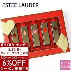 数量限定モデル エスティローダー リップ 口紅 5本セット ESTEE LAUDER リップスティック 5 オブ ア カインド ピュア カラー エンヴィ リップスティック