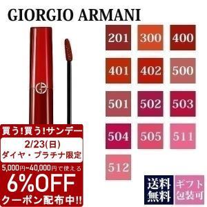 official photos b24a9 5baea アルマーニ リップ 300の商品一覧 通販 - Yahoo!ショッピング