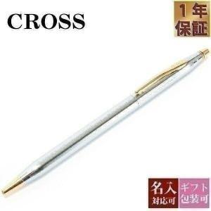 cross ボールペン プレゼント ラシックセンチュリー CLASSIC CENTURY ペン メダリスト 3302 クロス 国内正規品 1年保証 父の日 ギフト|garlandstore
