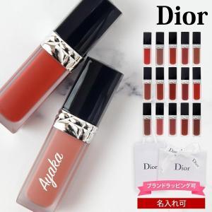 ディオール Dior 口紅 ルージュ ディオール フォーエヴァー リキッド 6ml リップ デパコス 新品 新作 正規品 2021 garlandstore