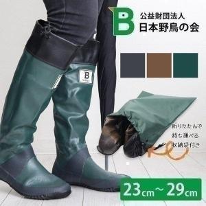 日本野鳥の会 長靴 レインブーツ スノーブーツ レディース 防水 長靴 レインシューズ レディース 雨靴 ロングブーツ ラバーブーツ garlandstore