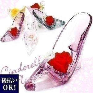プリザーブドフラワー カーネーション 枯れないお花 ガラスの靴 レディース シンデレラ アクリル フラワーアレンジメント リングピロー プレゼント 刻印 名入れ|garlandstore
