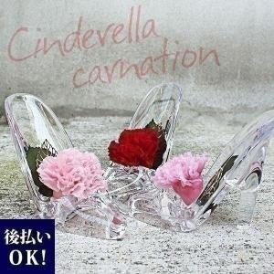 プリザーブドフラワー カーネーション 枯れないお花 ガラスの靴 硝子のくつ シンデレラ アクリル フラワーアレンジメント リングピロー プレゼント 刻印 名入れ|garlandstore