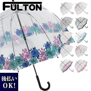 フルトン FULTON 傘 レディース 雨傘 長傘 バードゲージ BirdCage2 Fulton Umbrella かさ 鳥かご ビニール傘 L042 対策 秋雨 秋の長雨 対策 父の日 名入れ garlandstore