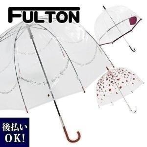 フルトン FULTON 傘 雨傘 バードケージ birdcage ビニール傘 長傘 英国王室御用達 ルル ギネス Lulu Guinness UK デザイナーコラボ 名入れ garlandstore
