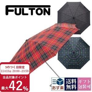 名入れ フルトン FULTON 傘 折りたたみ傘 チェック柄 コンパクト ユニオンジャック 軽量 レ...