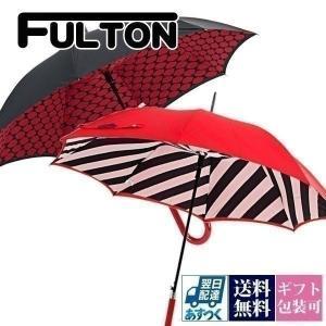 関連キーワード : おしゃれ 梅雨 対策 かさ フルトン FULTON 傘 長傘 L723 Bloo...