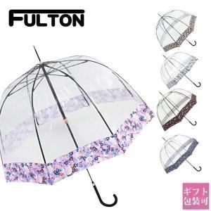 フルトン FULTON 傘 長傘 雨傘 バードケージ BirdCage Fulton Umbrella ビニール傘 メンズ レディース 透明 父の日 名入れ garlandstore