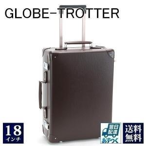 グローブトロッター スーツケース トロリーケース バッグ オリジナル 18インチ キャリーケース ブ...
