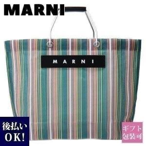 マルニ フラワー カフェ MARNI FLOWER CAFE バッグ レディース トートバッグ ナイ...