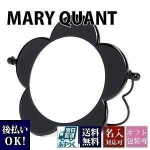 マリークワント マリクワ マリーズスタンドミラー メイクアップ 卓上ミラー 鏡 折り畳み デイジー ブラック 黒 プレゼント 刻印 名入れ|garlandstore