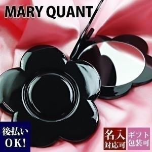 マリークワント マリクワ マリーズコンパクトミラー メイクアップ 卓上ミラー 鏡 折り畳み デイジー ブラック 黒 プレゼント 刻印 名入れ|garlandstore