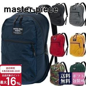 処分特価 マスターピース MASTER-PIECE バッグ リュックサック バックパック デイパック...