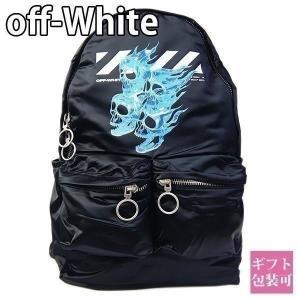60d88143c3c9 オフホワイト OFF-WHITE リュック リュックサック メンズ ブラック×マルチ【OFF WHITE デイバッグ バックパック 男性 新品 正規品  セール VIRGIL ABLOH】