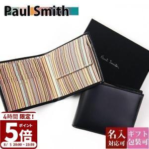 ポールスミス 財布 メンズ 二つ折り ブラック 黒×マルチストライプ M1A 4833 AMULTI 薄型財布 プレゼント 刻印 名入れ 父の日 プレゼント|garlandstore