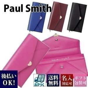 ポールスミス 財布 長財布 メンズ レディース レザー ラブレター ハート 863579 W927 プレゼント 刻印 名入れ|garlandstore