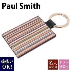 ポールスミス キーリング 鍵 キーホルダー メンズ レディース M1A 4780 AMULTI プレゼント 刻印 名入れ 父の日|garlandstore