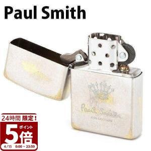 ポールスミス ジッポ ZIPPO ジッポー ライター オイルライター クラウン&ロゴマーク アンティークシルバー 554-827-800 名入れ 父の日|garlandstore