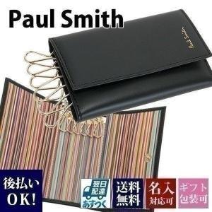 ポールスミス キーケース6連 メンズ ブラック 黒 M1A 1981 AMULTI プレゼント 刻印 名入れ 父の日|garlandstore