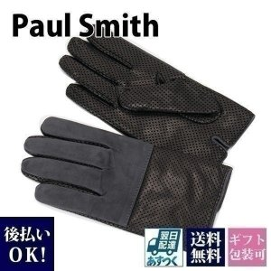 ポールスミス グローブ メンズ 手袋 ブラック 黒 ARXD 199D G145 K 父の日|garlandstore