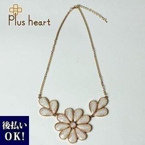 フラワーアレンジメント資材・花材 ネックレス Plus Heart プラスハート|garlandstore