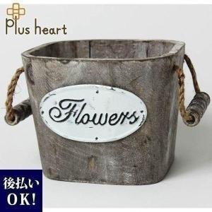 フラワーアレンジメント資材・花材 アンティーク ウッドポット Plus Heart プラスハート|garlandstore