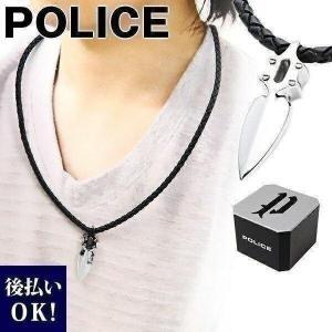 ポリス ネックレス メンズ ペンダント チョーカー キャスティングアロー ブラック 黒 20575PLB01 garlandstore