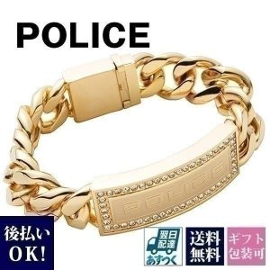 ポリス ブレスレット ブレス LOWRIGER ロウリガー ゴールド 25143BSG01 GOLD garlandstore