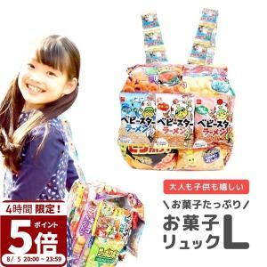 ランドセル お菓子 駄菓子 詰め合わせ ギフト プレゼント お菓子リュック L 子供 子ども ブーツ 福袋|garlandstore