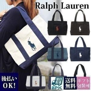 ラルフローレン Ralph Lauren バッグ SALE レディース トートバッグ デニム スクールバッグ ミディアム トートバッグ 9502|garlandstore