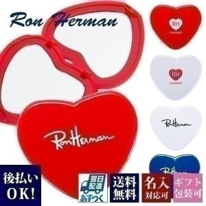 ロンハーマン ミラー コンパクトミラー ハート型 Ron Herman RHC FREE CITY 手鏡 ハンドミラー 折りたたみ プレゼント 刻印 名入れ|garlandstore