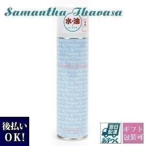 サマンサタバサ 防水スプレー 180ml|garlandstore