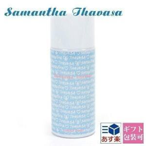 サマンサタバサ クリーナー 170ml|garlandstore