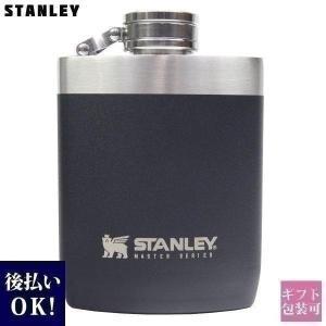 スタンレー マスターフラスコ スキットル ウイスキー マッドブラック 0.23L 02892 STA...