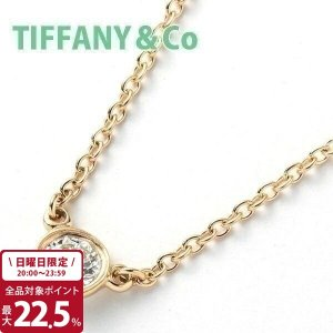 quality design 2be79 0694a ティファニー ネックレス 一粒ダイヤ(ネックレス、ペンダント ...