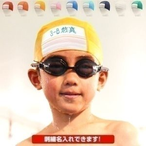 スイムキャップ キッズ こども 日よけ 女の子 男の子 スイミングキャップ 水泳帽子 ジュニア メッシュ 名前 小学生