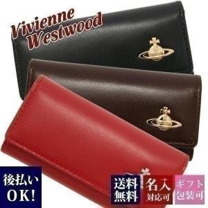 ヴィヴィアン キーケース 4連 ヴィヴィアンウエストウッド ヴィンテージ WATER ORB 3518M15 プレゼント 刻印 名入れ vivienne westwood 父の日|garlandstore