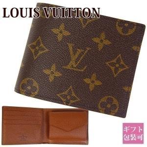 f3341dfcdc46 父の日 プレゼント ルイヴィトン 財布 二つ折り財布 メンズ レディース モノグラム マルコ M62288 ギフト