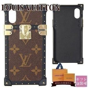 商品名:ルイヴィトン LOUIS VUITTON スマホ iPhone ケース レディース モノグラ...