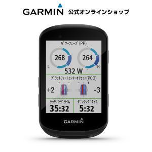 ガーミン 公式 Edge 530 本体のみ エッジ GPS サイクルコンピューター サイコン 自転車 案内 トレーニング 日本正規品 メーカー公式の画像