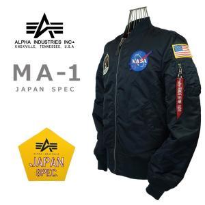 ALPHA  アルファ  TA0113-67  APOLLO MA-1  アポロ フライトジャケット  RP.BLUE ブルー JAPAN SPEC  ジャパンサイズスペック|garo1959