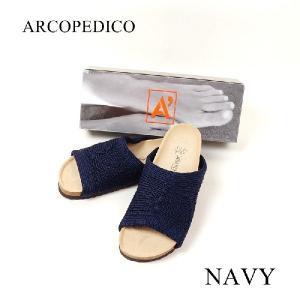 ARCOPEDICOアルコペディコ健康シューズ サルーテライン OPEN オープン メンズサイズ|garo1959