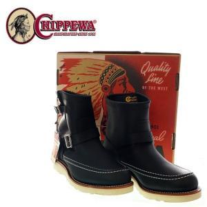 CHIPPEWA チペワ  1901M07   7インチハイランダーブーツ   BLACK ODESSA  ブラック オデッサ|garo1959