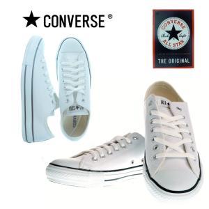 CONVERSE コンバース スニーカー LEA ALL STAR OX レザー オールスター OX ホワイト 1B905 WHITE|garo1959