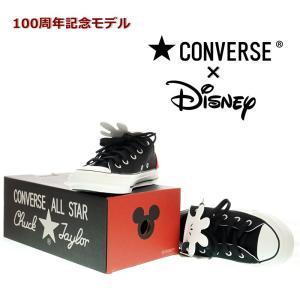 CONVERSE  コンバース  ALL STAR 100 MICKEY MOUSE HD OX  オールスター100ミッキーマウスハンドオックス 1CK591 BLACK|garo1959
