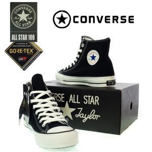 CONVERSE  コンバース ALL STAR  オールスター  GORE-TEX HI  ゴアテックス ハイ  BLACK|garo1959