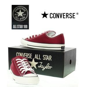 CONVERSE  コンバース ALL STAR  オールスター  100 COLORS OX   カラーズ   1CK 940   BURGUNDY|garo1959