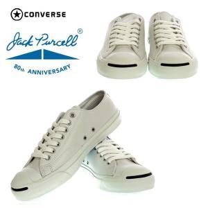 CONVERSE ALL STAR コンバースオールスター 1B984 LEA JACK PURCELL ジャックパーセル レザー WHITE メンズ スニーカー|garo1959