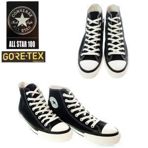 CONVERSE コンバース ALL STAR 100 GORE-TWX HI オールスター100ゴアテックスハイ BLACK garo1959